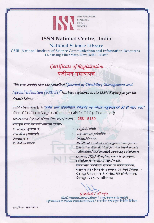 ISSN Certificate of JODYS